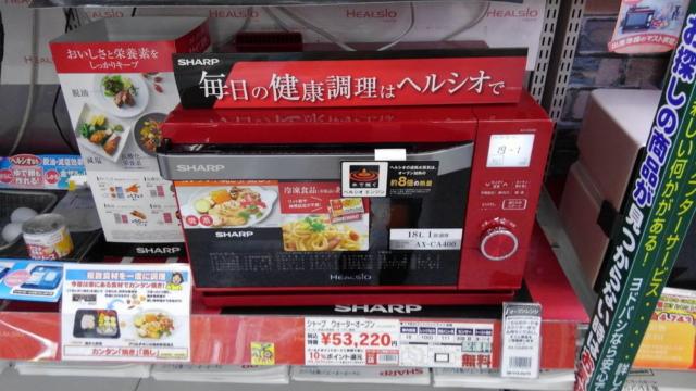 """買い 時 物 家電 白 メルカリ・ヤフオク!・リサイクルショップを使い分け、不用品を""""高値""""で売るコツとは?"""